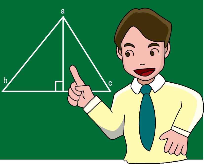 数学 イラスト